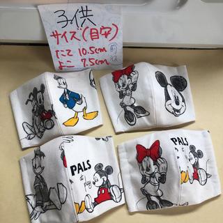 ディズニー(Disney)の4枚 ミッキー ミニー  アート風 インナーマスク ディズニー ドナルド  立体(外出用品)