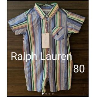 Ralph Lauren - ラルフローレン 80 ロンパース 半袖