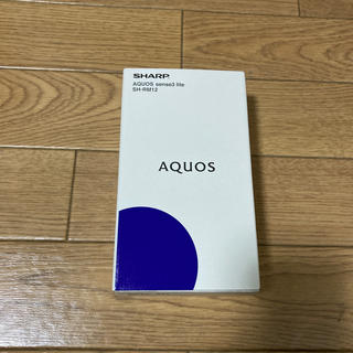 アクオス(AQUOS)の[新品未使用] AQUOS sense3 lite  楽天モバイル対応(スマートフォン本体)