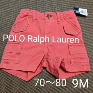 POLO RALPH LAUREN - ラルフローレン ショートパンツ 70 80 ハーフパンツ ズボン