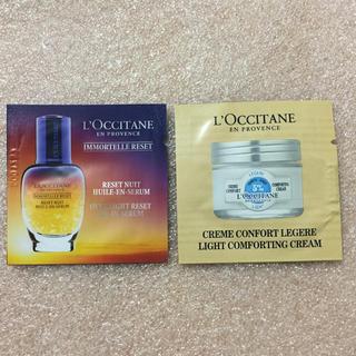 ロクシタン(L'OCCITANE)の【スキンケア】L'OCCITANE(サンプル/トライアルキット)