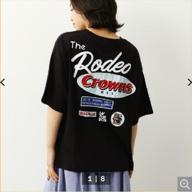 RODEO CROWNS WIDE BOWL(ロデオクラウンズワイドボウル)の新品・未使用・タグ付き RODEO CROWNS WIDEBOWL 限定カラー レディースのトップス(Tシャツ(半袖/袖なし))の商品写真