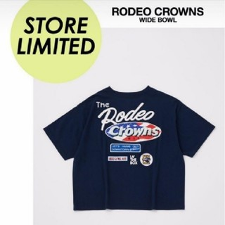 RODEO CROWNS WIDE BOWL - 新品・未使用・タグ付き RODEO CROWNS WIDEBOWL 限定カラー