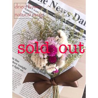 ピンク ベリー ドライフラワー スワッグ 誕生日 プレゼント 花束 ブーケ(ドライフラワー)