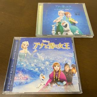アナと雪の女王 - アナと雪の女王 オリジナル・サウンドトラック「英語版」
