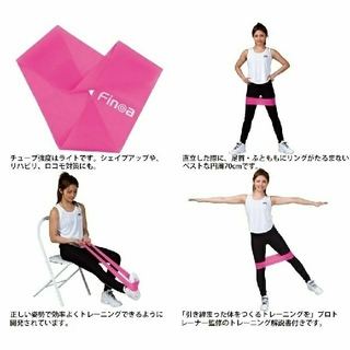 新品/送料無料/トレーニングチューブ/ダイエット/エクササイズ/フィットネス(ヨガ)