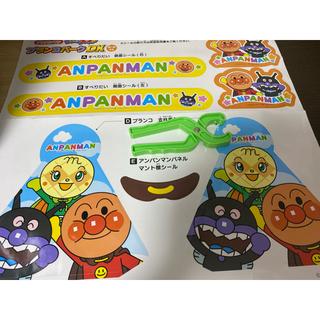 アンパンマン(アンパンマン)のアンパンマンうちの子天才ブランコパークDX(ベビージム)
