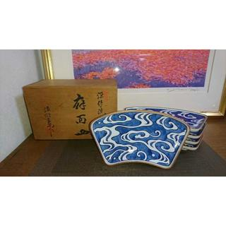 USED☆源右衛門 染付流水波 扇面皿  5客(食器)