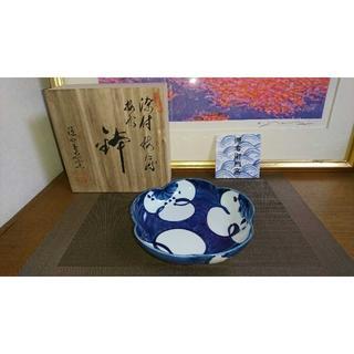 新品☆源右衛門 染付梅絵 梅型 鉢(食器)