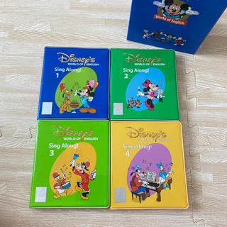 Disney - DWE シングアロング DVDセット