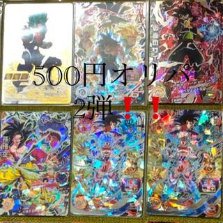 ドラゴンボールヒーローズ 500円オリパ❗ 2弾❗