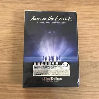サンダイメジェイソウルブラザーズ(三代目 J Soul Brothers)のBorn in the EXILE ~三代目J Soul Brothersの奇跡(ミュージック)
