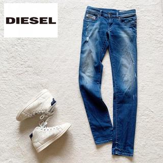 ディーゼル(DIESEL)の『DIESEL』スキニー ストレッチ デニム/ジーンズ 25インチ(デニム/ジーンズ)