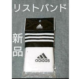 アディダス(adidas)の新品  アディダス adidas  リストバンド  ホワイト  黒(バングル/リストバンド)