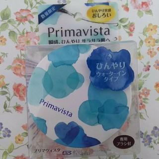プリマヴィスタ(Primavista)の限定 プリマヴィスタ ひんやり実感おしろい(フェイスパウダー)