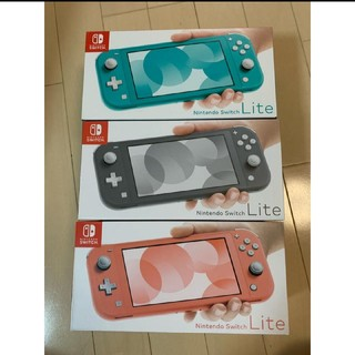 Nintendo Switch - 新品未開封 Switch Lite コーラル ターコイズ グレー 3個セット