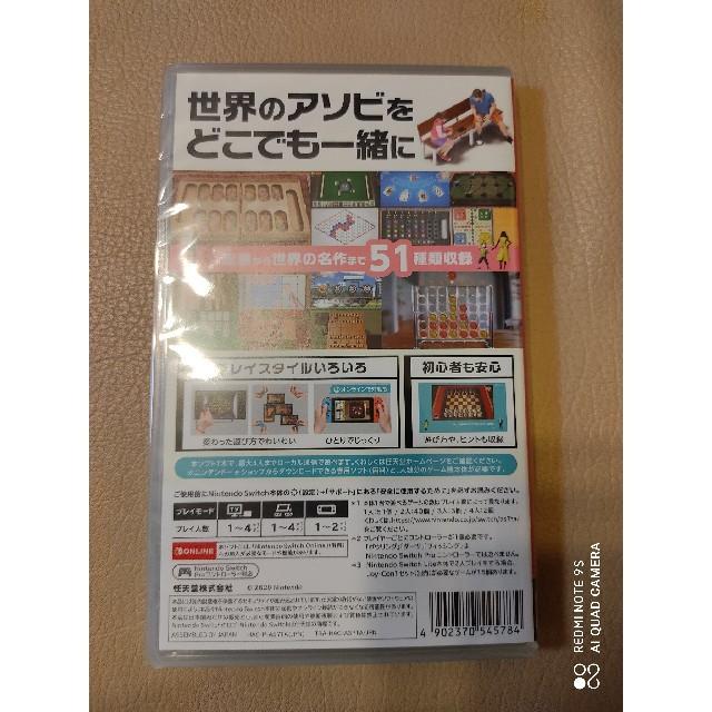 Nintendo Switch(ニンテンドースイッチ)の世界のアソビ大全51 ニンテンドースイッチ Nintendo Switch エンタメ/ホビーのゲームソフト/ゲーム機本体(家庭用ゲームソフト)の商品写真