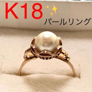 ✨ K18 ✨ パール 真珠  リング