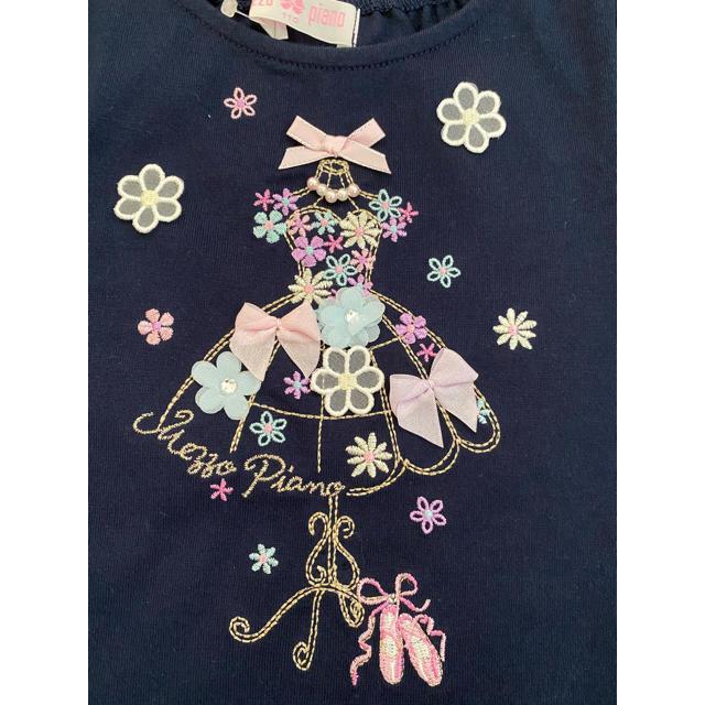 mezzo piano(メゾピアノ)のメゾピアノ Tシャツ トップス 新品 キッズ/ベビー/マタニティのキッズ服女の子用(90cm~)(Tシャツ/カットソー)の商品写真