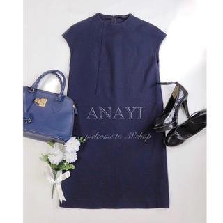 ANAYI - アナイ ◆ 上品ジャージーワンピース ◆ 日本製