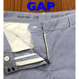 ギャップ(GAP)のGAP スキニーパンツ(スキニーパンツ)