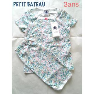 PETIT BATEAU - 新品 プチバトー 2020 SS  パジャマ  3ans  半袖  女の子