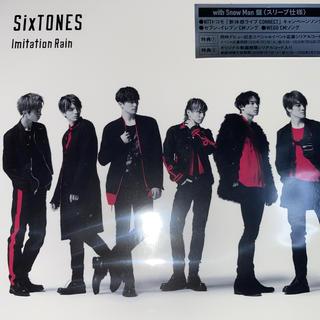 Johnny's - Imitation Rain/D.D.(with Snow Man盤)