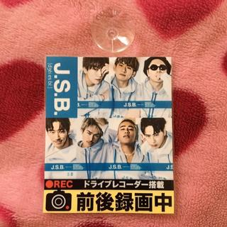 三代目 J Soul Brothers - 三代目 J Soul Brothers カーサイン