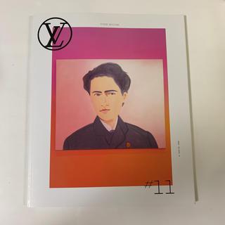 ルイヴィトン(LOUIS VUITTON)のLOUIS VUITTON  【LV The Book #11】(ファッション)