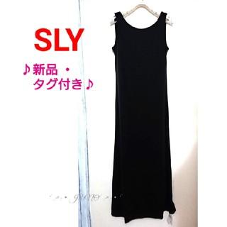 スライ(SLY)のBLK/U BACK LONG T/T OP♡SLY スライ 新品 タグ付き(ロングワンピース/マキシワンピース)