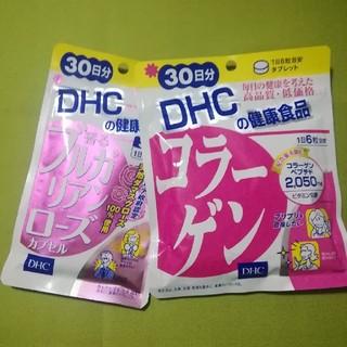 ディーエイチシー(DHC)の【新品】DHC コラーゲン30日分×香るブルガリアンローズカプセル30日分  (口臭防止/エチケット用品)