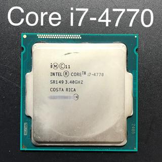CPU Core i7-4770 3.40GHz 動作品