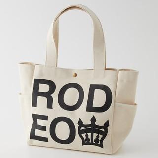 RODEO CROWNS WIDE BOWL - 新品ホワイト※早い者勝ちノーコメント即決しましょう❗️コメントやめましょう❌