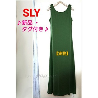 スライ(SLY)のカーキ/バックオープンロングOP♡SLY スライ 新品 タグ付き(ロングワンピース/マキシワンピース)