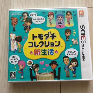 ニンテンドー3DS - 3DSカセットトモダチコレクション新生活