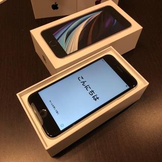 Apple - 未使用 iPhoneSE 第2世代 64GB ブラック SIMフリー
