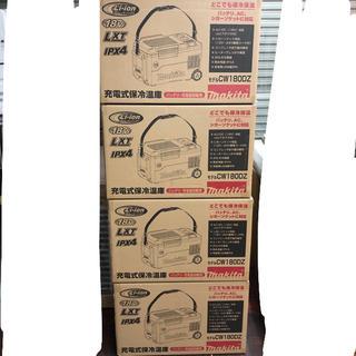 マキタ(Makita)のサン様専用 cw180dz(冷蔵庫)