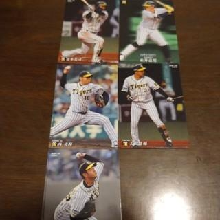 カルビー(カルビー)のプロ野球カード プロ野球チップスカード 2020 阪神(スポーツ選手)