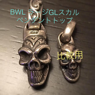 ビルウォールレザー(BILL WALL LEATHER)のビルウォールレザー ラージスカル ペンダント(ネックレス)