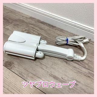 【TSUYAPRO】ツヤプロウェーブ 32mm(ヘアアイロン)