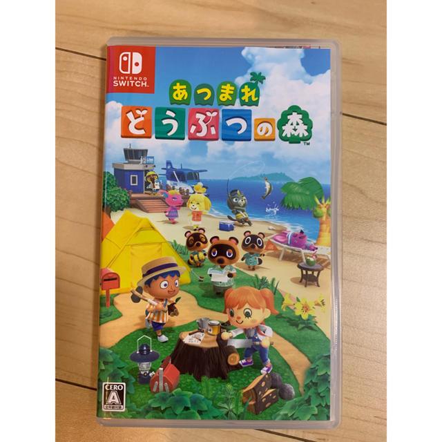Nintendo Switch(ニンテンドースイッチ)のあつまれどうぶつの森 エンタメ/ホビーのゲームソフト/ゲーム機本体(家庭用ゲームソフト)の商品写真