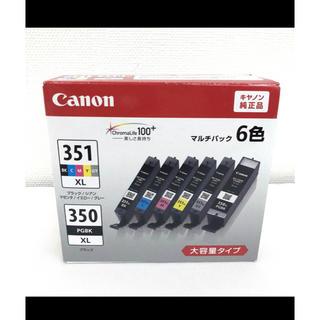 Canon - 新品Canon純正インクBCI-351XL+BCI-350XL6色 マルチパック