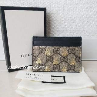 Gucci - 未使用【グッチ】GGスプリーム ビープリント フラット カードケース