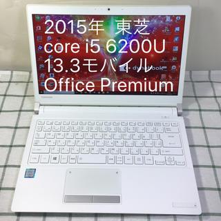 東芝 - dynabook④ 軽量モバイル