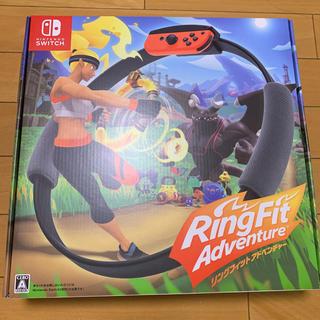 ニンテンドースイッチ(Nintendo Switch)のリングフィットアドベンチャー 任天堂スイッチ Switch(家庭用ゲームソフト)