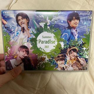 Summer Paradise 2017 DVD