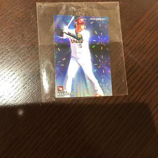 カルビー(カルビー)のプロ野球チップス2020年STARCARD 浅村栄斗(スポーツ選手)