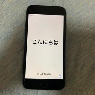 アイフォーン(iPhone)のiPhone7 ブラック 32GB SIMフリー(スマートフォン本体)