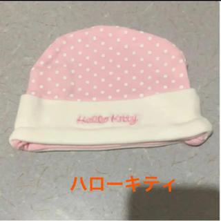 ハローキティ - SNRIO ハローキティ帽子«美品»