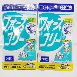 DHC - DHC フォースコリー 20日 2個 ②
